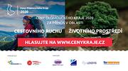 ilustrační obrázek k článku Ceny Olomouckého kraje 2020